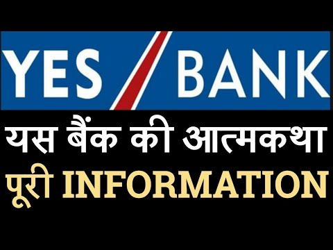 Yes bank Stock Latest News|Yes Bank Share Price| How to invest in Indian Stocks From Australia |LTS|