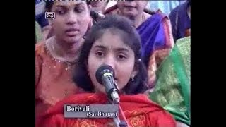 Jagadpathe Hari Sai Gopala