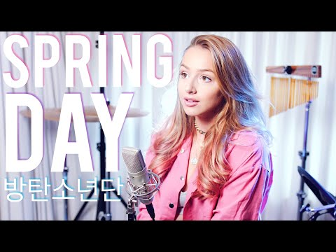 BTS (방탄소년단) - Spring Day (English Cover By Emma Heesters)