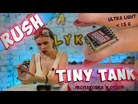 RUSH Tiny Tank Mini - unboxing and overview