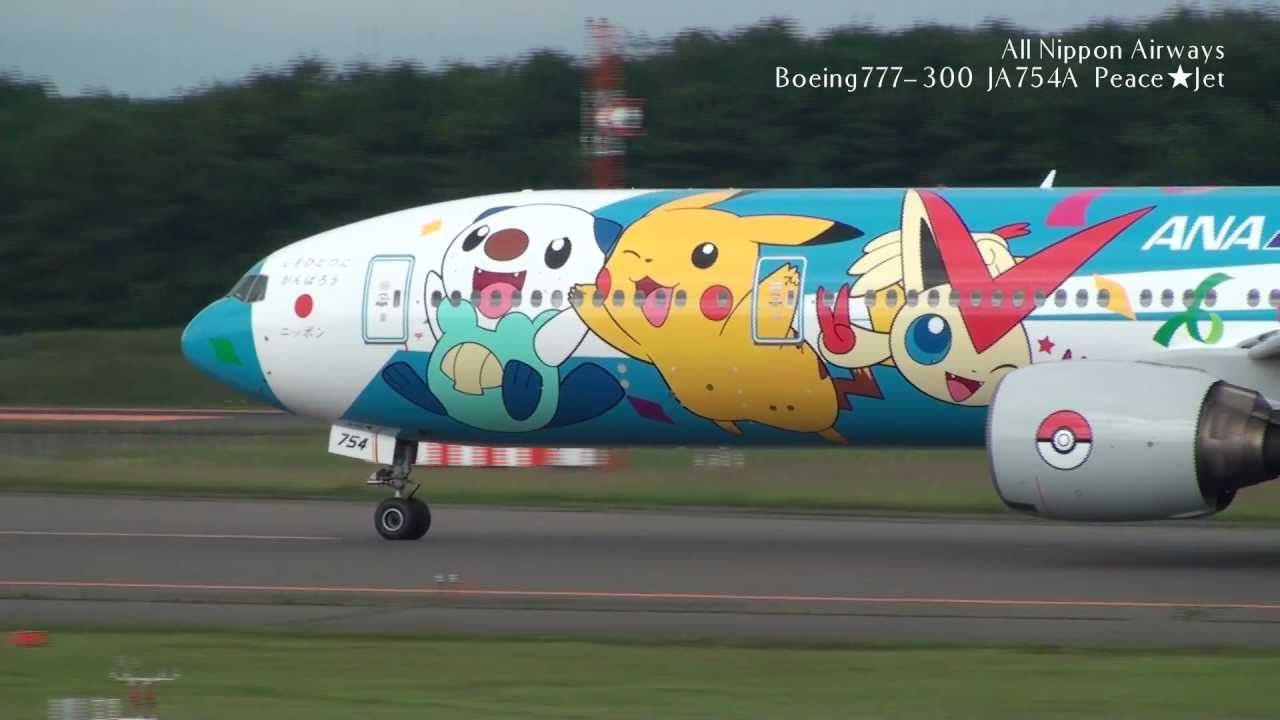 Watch The New Pokémon Airplane For Almost Six Whole Minutes