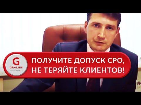 Отзыв ООО «ГК МАРТ»