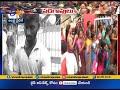 E - Kyc Registration  Public Suffering From Lack Of Facilities  At Srikakulam