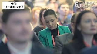 Дмитро Сторожук відповідає на запитання представників бізнесу. Конференція «Бізнес і конфлікти 2019»