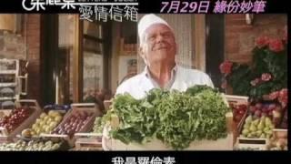 茱麗葉愛情信箱電影劇照1