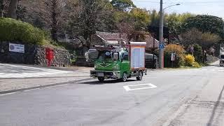 【デコトラ】中京彪真一族交通安全祈願2019 入場シーン⑦