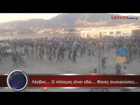 Grèce : violents affrontements entre les policiers et les clandestins