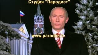 Видео поздравление на 23 февраля от В.В.Путина