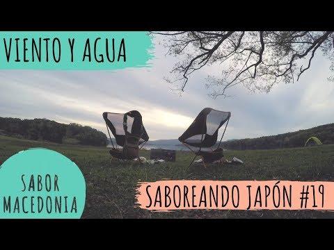 Cap.19: Viento y agua   Saboreando Japón - YouTube