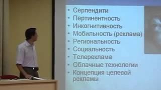 Продвижение сайта в поисковых системах, обучающий курс часть 5