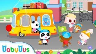 【New】Little Panda
