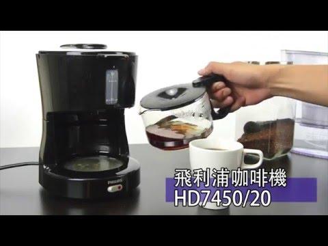 咖啡機_test01