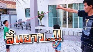 พลังวิเศษ !! เซนโดนกัด... จนกลายเป็นคามิเลี่ยนแมน ทำไรได้บ้าง - DING DONG DAD