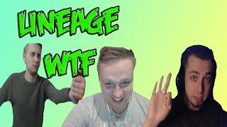 ТОП клипы Twitch | Lineage 2 WTF | Гекс лучник | Задулся перцовкой