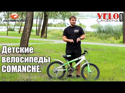"Видео о Велосипед Comanche MOTO 16"" purple-white"