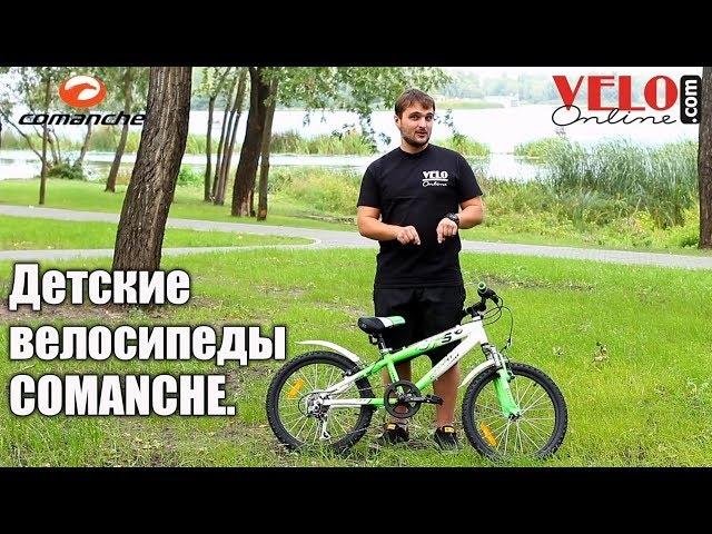 Видео Велосипед Comanche SHERIFF W20 black-blue-white