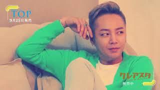 チャン・グンソク:「クレアスタ」vol33「韓流T.O.P」vol62撮影ウラ映像&ラインナップ
