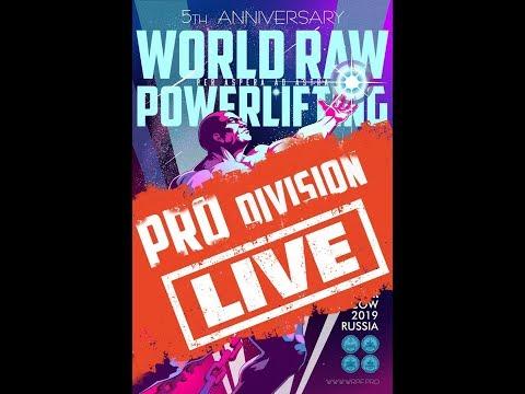 Трансляция Чемпионата Мира WRPF PRO, 08.12.2019