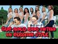 Gur nalo Ishq mitha in Russian style-  India-Russia