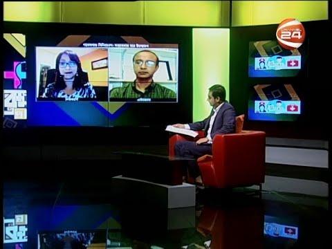 গবেষণায় বিনিয়োগ: সম্ভাবনার দ্বার উন্মোচন | সুরক্ষায় প্রতিদিন | 8 July 2020