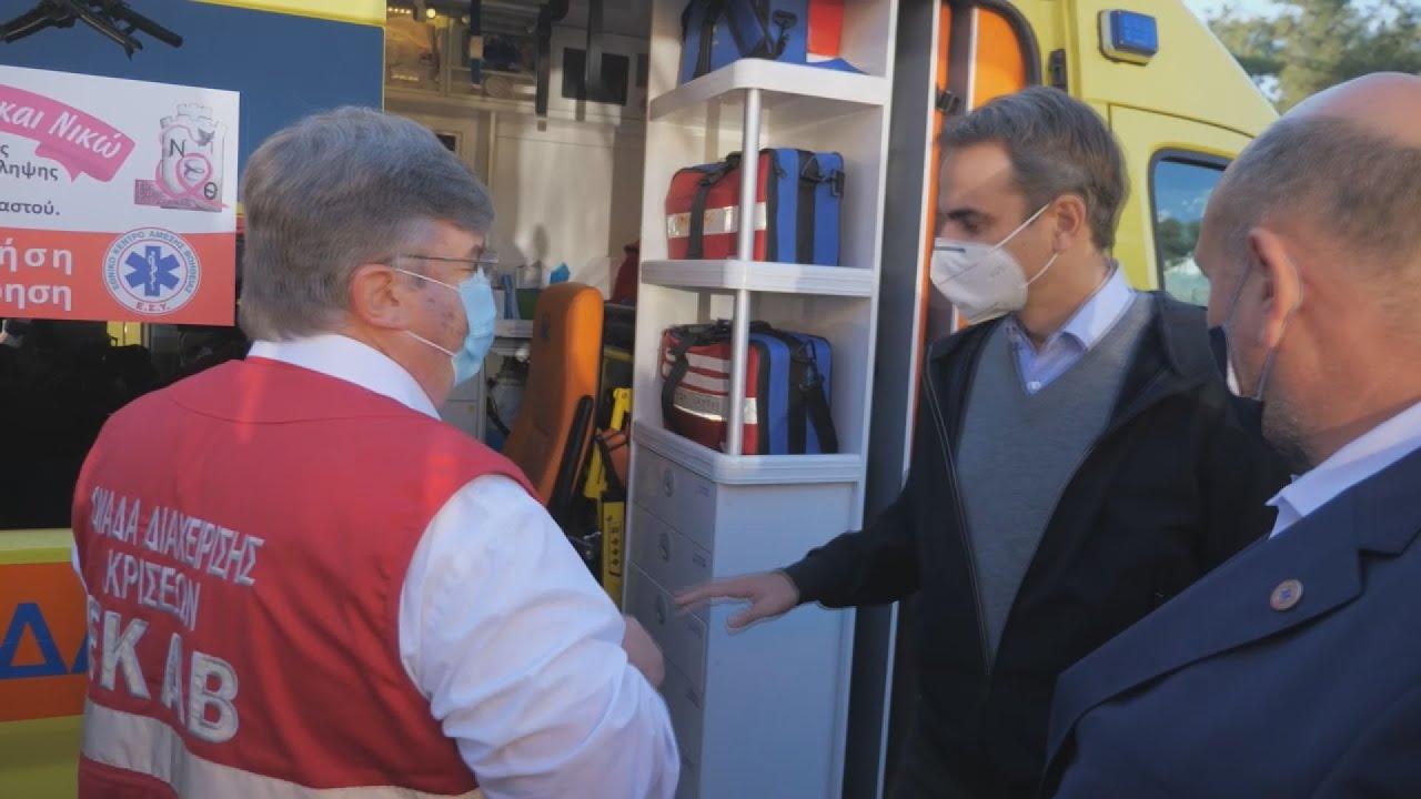 Eπίσκεψη του Πρωθυπουργού Κυριάκου Μητσοτάκη στο θάλαμο επιχειρήσεων του ΕΚΑΒ