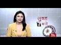Hindi News Bulletin      Feb 07 2017 7 am