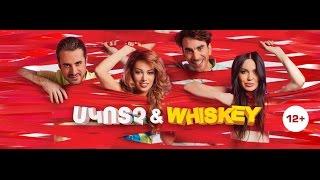 Skotch & Whiskey