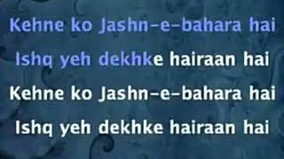 JASHN-E-BAHARA KARAOKE WITH LYRICS