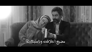 سيف نبيل امي حبيبتي ???? تحميل MP3