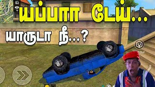 டேய் யாருடா நீ 😂|| clock tower only free fire|| Rush gameplay|| Run gaming
