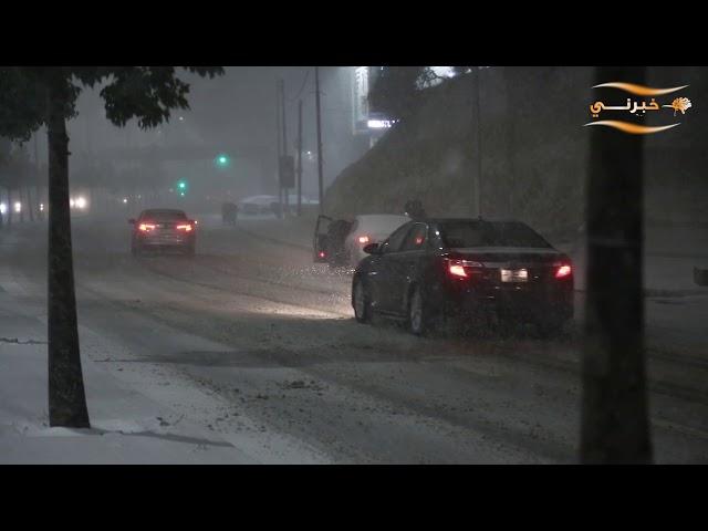 خبرني ترصد تساقط الثلوج في العاصمة عمان