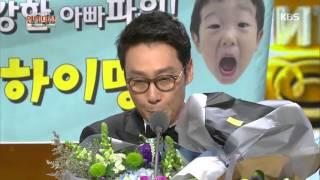 "2015 KBS 연예대상 2부 - 이휘재, 영예의 대상..감동의 수상소감 ""모두 아이들 덕"""