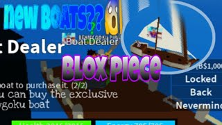 #join my pirate crew How to customize your boat in blox piece (roblox)