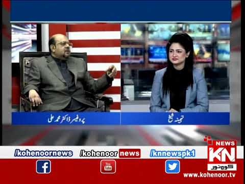 Kohenoor@9 07 January 2019 | Kohenoor News Pakistan