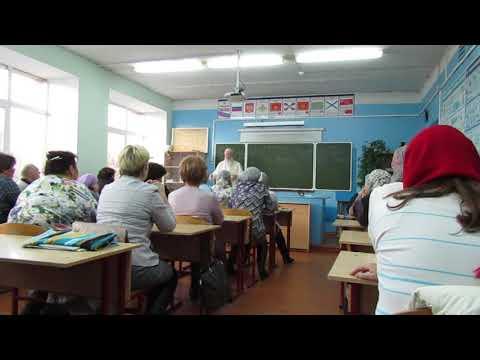 Архиерей в Сокольской школе 16 ноября 1 часть
