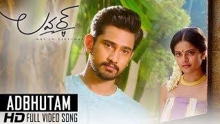 Lover Video Songs - Adbhutam Full Video Song | Raj Tarun, Riddhi Kumar | Dil Raju