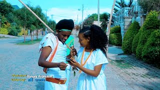 chelina ቸሊና - new ethiopian music 2019(official video