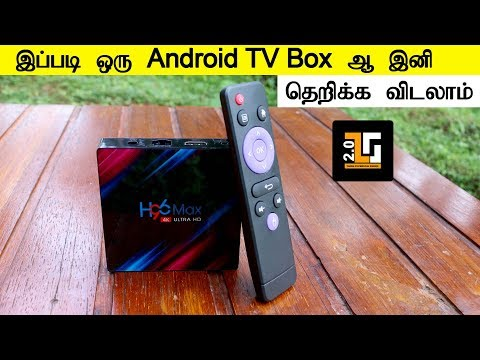 Super Gaming Android TV Box