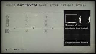 Wolfenstein 2 The new colossus(Я воплошение смерти)