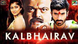 Kalbhairav (2019) New Action Hindi Dubbed Full Movie   Yogesh, Akhila Kishore, Sharath Lohitashwa