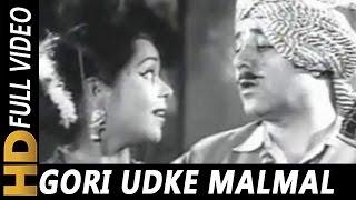 Gori Odh Ke Malmal   Lata Mangeshkar, Mohammed Rafi
