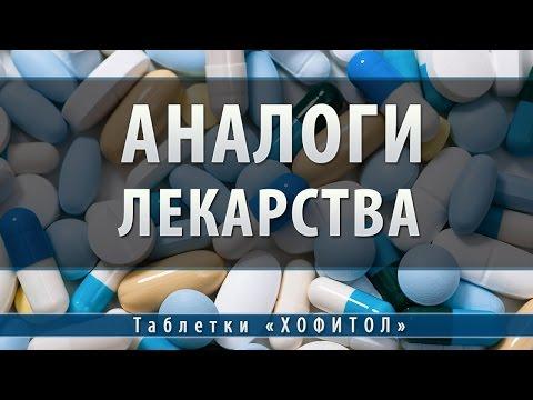 Панкреатит печени симптомы лечение
