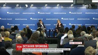 В останній промові представник США в ООН знову згадала про небезпеку, яку створює Росія у світі