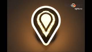 Видео о 8109/1W-S - SL led (30W) бра