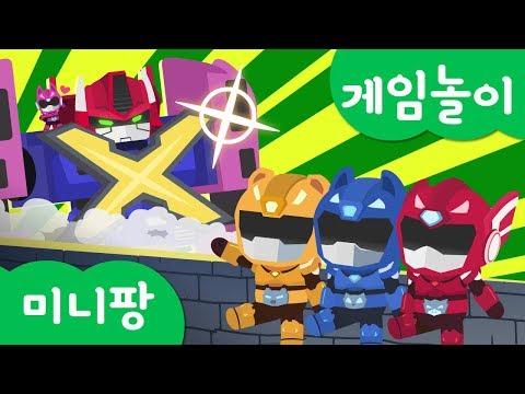 미니특공대 게임놀이 | 종합 게임 | 좀비 게임 | 1:1 격투 | 런게임 | 미니팡TV 게임놀이!