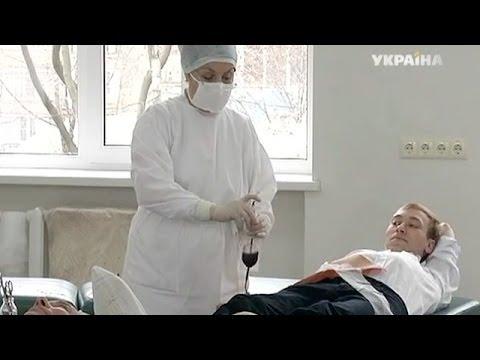 На Тернопольщине почетных доноров заставят платить государству | Критическая точка