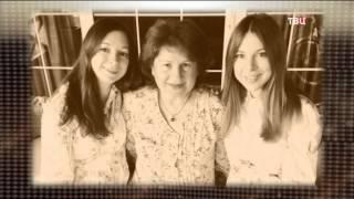 Наталья Подольская. Жена. История любви