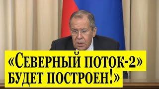 Пресс-конференция глав МИД России и Германии (Полное видео)