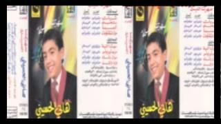 تحميل اغاني HANY EL HOSENY- MOWAL WALDy /هاني الحسيني - موال ولدي MP3