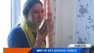 Многодетной матери подарили дом в ЗКО